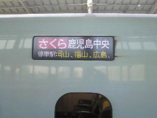 NEC_0604.jpg